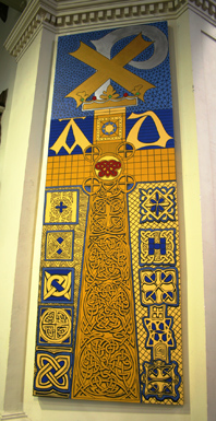 CHRIST THE KING BANNER
